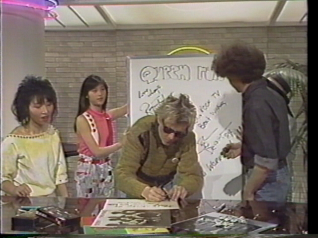 john deacon 1984 japan tv