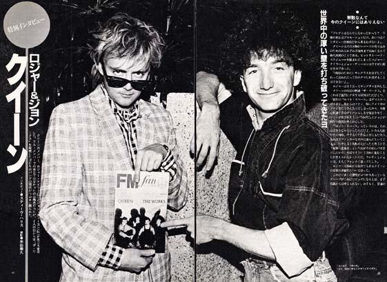 works-promo-1984.jpg